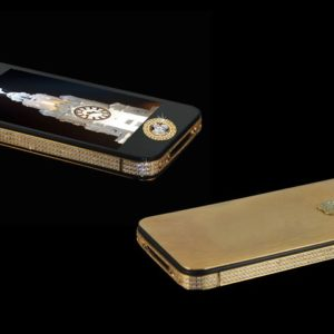 iphone 4S Elite Gold 'The worlds most expensive Phone'