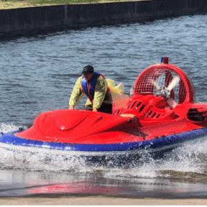Hovercraft (6seats)